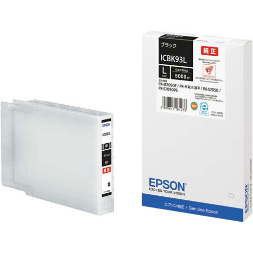 エプソン ICBK93L 純正インク(大容量) エプソン ICBK93L ブラック ブラック, ミヤコシ:068819bb --- healthica.ai