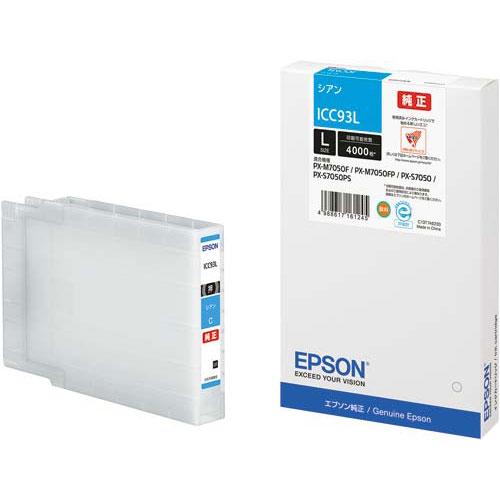 エプソン 純正インク(大容量) ICC93L シアン