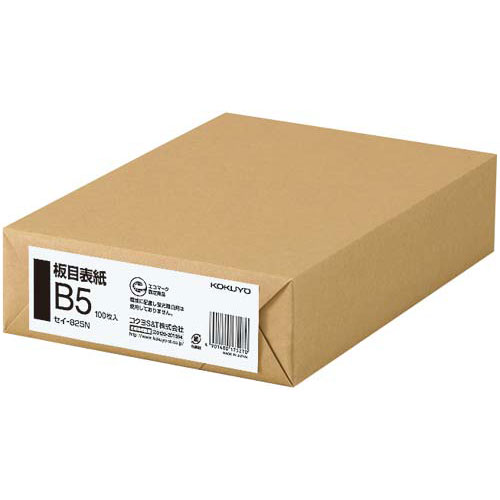 商品合計金額3000円 税込 以上送料無料 コクヨ 売れ筋ランキング 板目表紙 B5 100枚 事務用品 100枚 B5 文具 文房具 KOKUYO 正規品