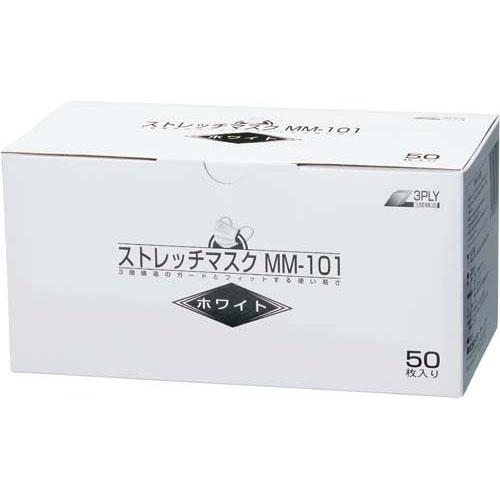 エヌ・ティ・シー 医療用ディスポマスク ホワイト 50枚×40箱