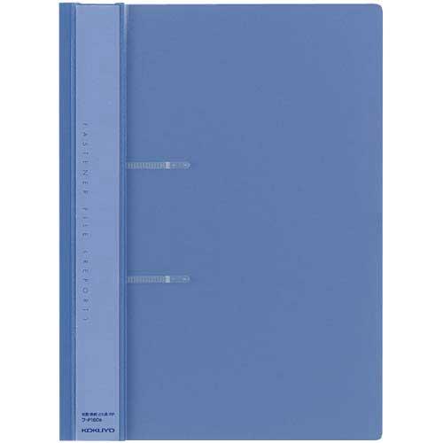 コクヨ ファスナーファイル<レポート>A4縦 青100冊