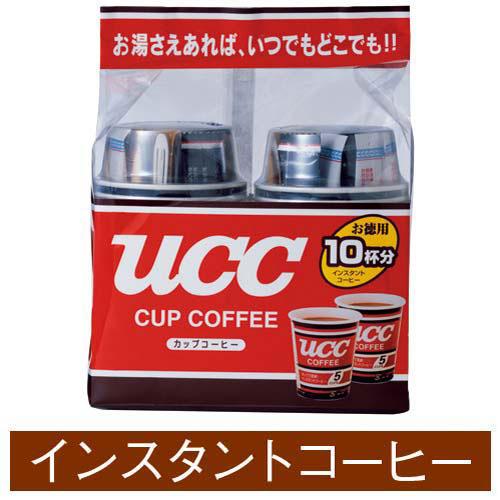 商品合計金額3000円 税込 以上送料無料 UCCカップコーヒー 10P ユーシーシー カップコーヒー 上島珈琲 UCC 10カップ入 人気海外一番 coffee 人気ブランド
