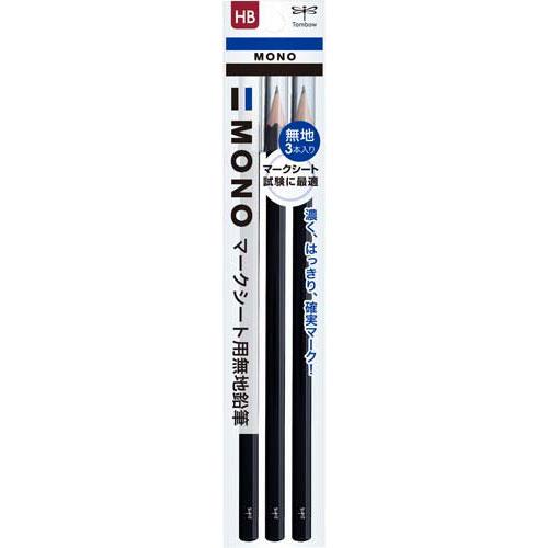 商品合計金額3000円 税込 格安 価格でご提供いたします 以上送料無料 新品 送料無料 トンボ鉛筆 HB 3本パック モノマークシート用無地鉛筆