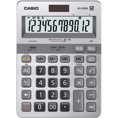 カシオ 電卓 本格実務 デスク型 DS-20DB-N×3