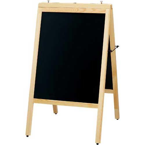 「カウコレ」プレミアム クルッと回転4面書けるA型黒板 ナチュラル3台