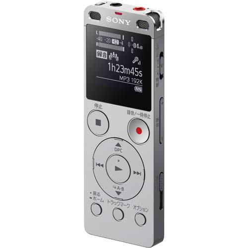ソニー ICレコーダー ICD-UX560FSシルバー×2