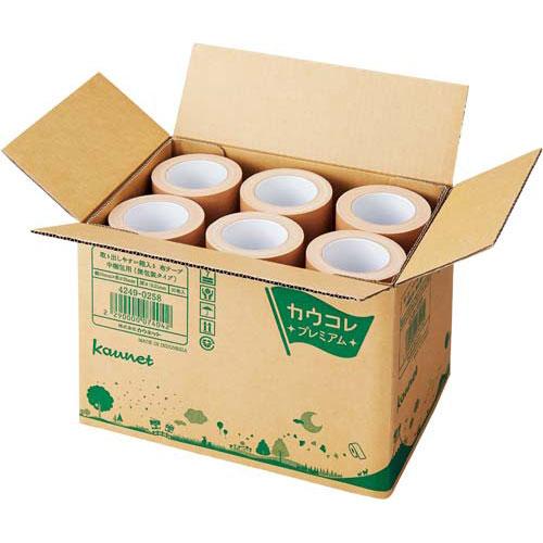 「カウコレ」プレミアム 取り出しやすい箱入り布テープ 90巻 | 梱包 梱包資材 テープ 引っ越し 引越し ガムテープ 布 梱包テープ 粘着テープ 作業用品 生活雑貨 まとめ買い カウモール