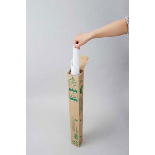 「カウコレ」プレミアム 上から取り出せるマス目模造紙 白 20枚×12箱