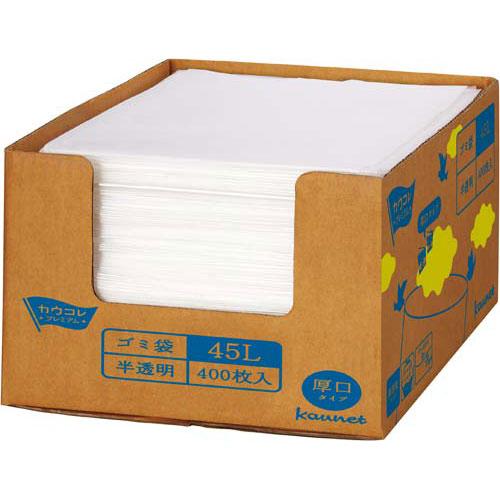 「カウコレ」プレミアム 箱入り増量高密度厚口ゴミ袋 45L 400枚×3 | カウモール ゴミ袋 ごみ袋 レジ袋 ビニール袋 日用品 生活雑貨 大掃除 掃除用品
