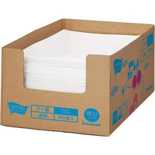 「カウコレ」プレミアム 箱入り増量低密度厚口ゴミ袋 70L 300枚×3 | カウモール ゴミ袋 ごみ袋 レジ袋 ビニール袋 日用品 生活雑貨 大掃除 掃除用品