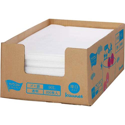 「カウコレ」プレミアム 箱入り増量低密度厚口ゴミ袋 90L 200枚 | カウモール ゴミ袋 ごみ袋 レジ袋 ビニール袋 日用品 生活雑貨 大掃除 掃除用品