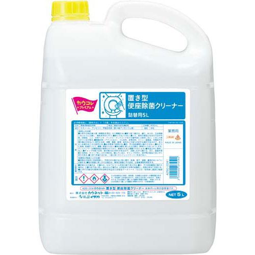 「カウコレ」プレミアム 置き型便座除菌クリーナー 詰替用 5L×4