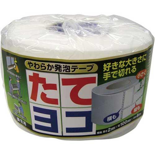 やわらか発泡テープ タテヨコ 幅300mm 5巻