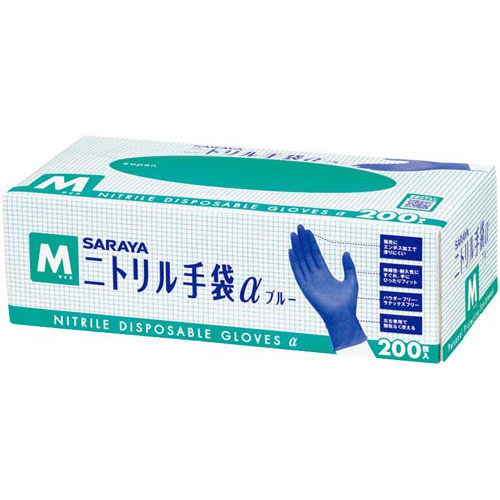 サラヤ ニトリル手袋α 粉無 M ブルー 200枚×10箱