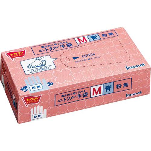 「カウコレ」プレミアム 衛生的に取り出せるニトリル手袋M青100枚×30箱