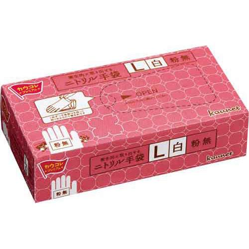 「カウコレ」プレミアム 衛生的に取り出せるニトリル手袋L白100枚×30箱