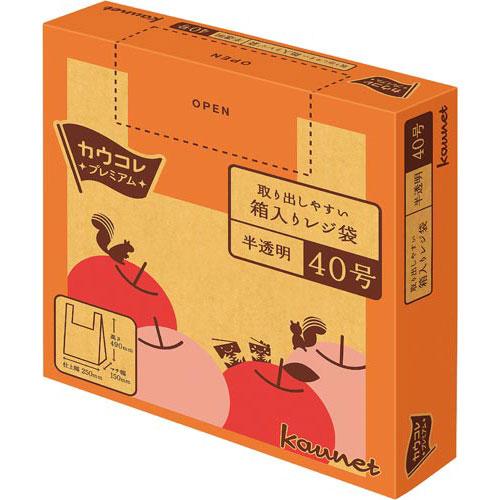 「カウコレ」プレミアム 取り出しやすい箱入りレジ袋 40号 半透明 16箱