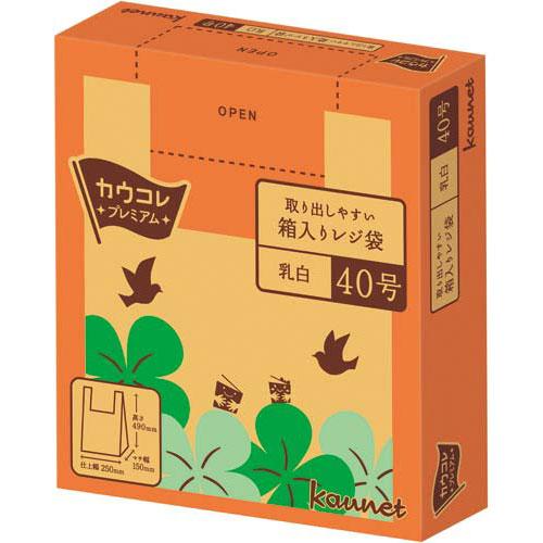 「カウコレ」プレミアム 取り出しやすい箱入りレジ袋 40号 乳白 16箱