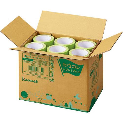 「カウコレ」プレミアム 取り出しやすい箱入り養生テープ 薄緑 90巻