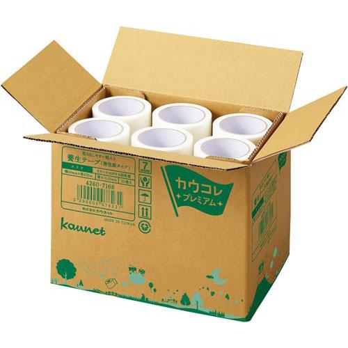 「カウコレ」プレミアム 取り出しやすい箱入り養生テープ クリア 90巻