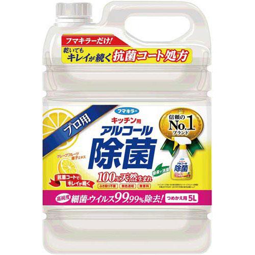 フマキラー キッチン用アルコール除菌 詰替用 5L×3