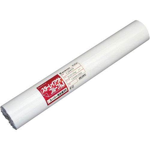 桜井 再生紙85g 610mm×45m 24インチ2本