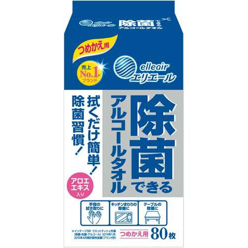 大王製紙 エリエール除菌アルコールタオル詰替用80枚入×24