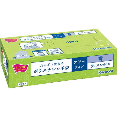 「カウコレ」プレミアム たっぷり使えるポリエチレン手袋青 300枚入×30