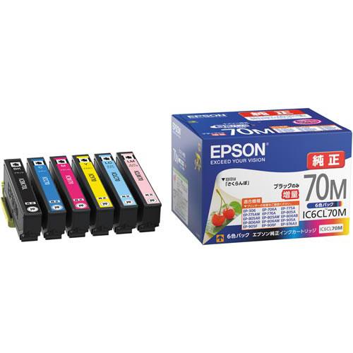 エプソン 純正インク IC6CL70M 黒増量6色パック×3