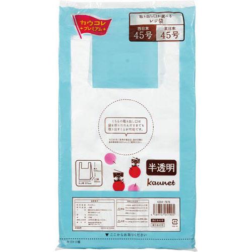 「カウコレ」プレミアム 取り出し口が選べるレジ袋半透明45号100枚×30