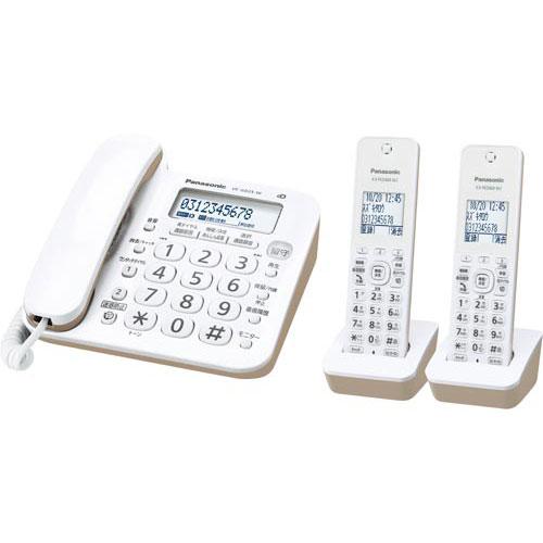 パナソニック コードレス電話機 VE-GD25DW-W 子機2台