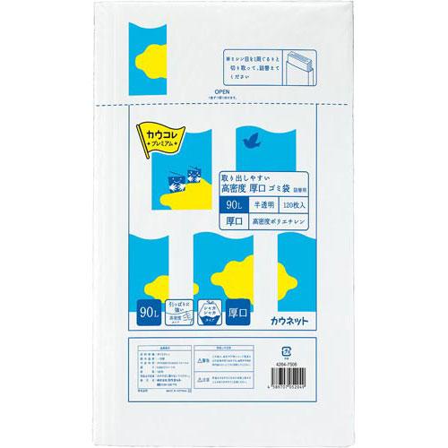 「カウコレ」プレミアム 取り出しやすいHD厚口ゴミ袋詰替90L120枚×3