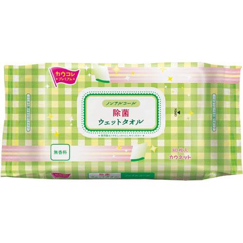 「カウコレ」プレミアム ノンアルコール除菌ウェットタオル80枚 3個×24