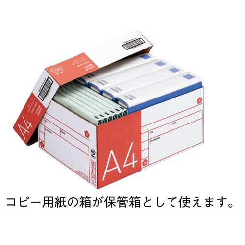 「カウコレ」プレミアム スタンダードタイプ A4 500枚×10冊 1箱【1one】関連ワード【コピー用紙 印刷用紙 プリンター用紙】