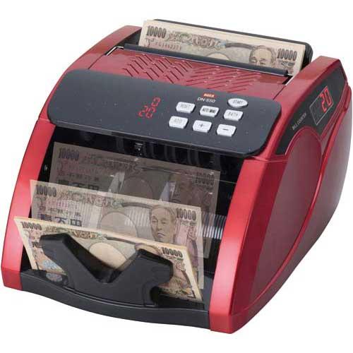 ダイト 紙幣計数機DN-550