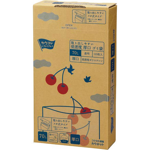 希少 商品合計金額3000円 税込 以上送料無料 カウコレ 激安通販販売 透明 取り出しやすい低密度厚口ゴミ袋 70L プレミアム