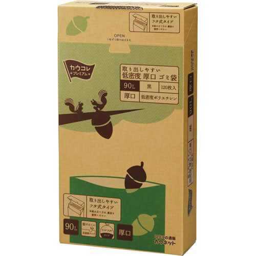 「カウコレ」プレミアム 取り出しやすい低密度厚口ゴミ袋 黒 90L
