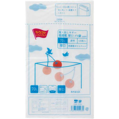 「カウコレ」プレミアム 取り出しやすい低密度厚口ゴミ袋詰替用透明70L×3