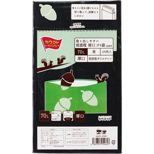 「カウコレ」プレミアム 取り出しやすい低密度厚口ゴミ袋詰替用黒70L×3