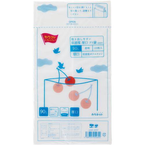 「カウコレ」プレミアム 取り出しやすい低密度厚口ゴミ袋詰替用透明90L×2
