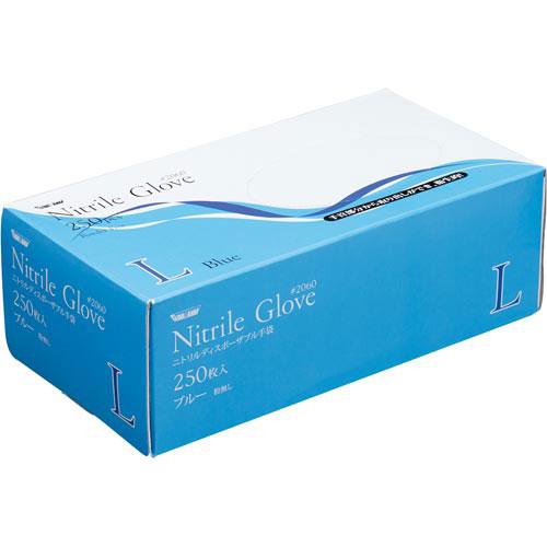 川西工業 ニトリル使いきり手袋 粉無ブルーL 250枚×10