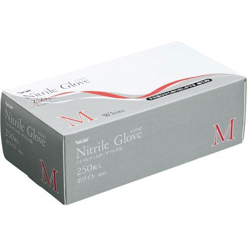 川西工業 ニトリル使いきり手袋 粉無ホワイトM250枚×10