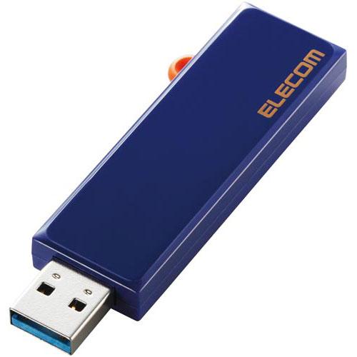 エレコム USBメモリ スライド式 32GB ブルー 3個