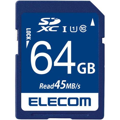 エレコム SDXCカード UHS-I U1 64GB