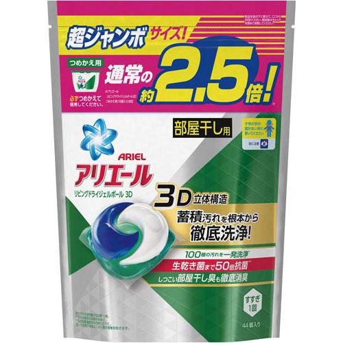 P&G アリエールLドライジェルボール3D 詰替44粒×8