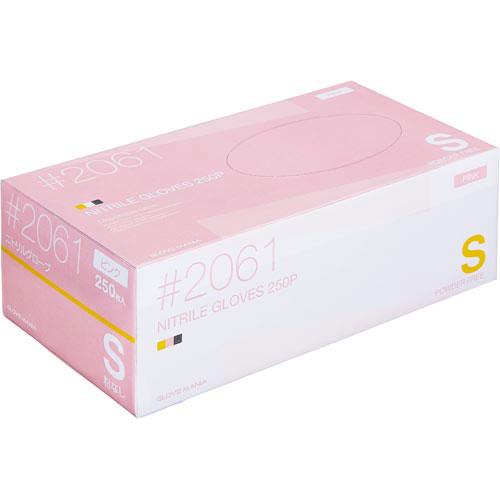 川西工業 ニトリル使いきり手袋 粉無ピンクS 250枚×10