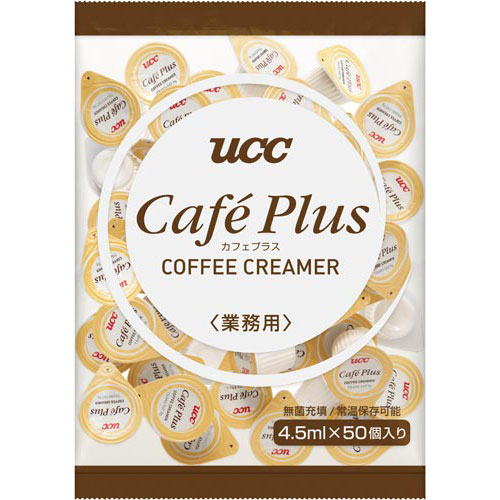 商品合計金額3000円 税込 新商品 通販 以上送料無料 UCC カフェプラス 4.5ml 50個入×3
