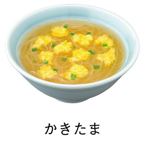 ひかり味噌 いろいろ選べるスープはるさめ 40食【1six】