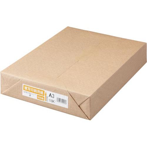 リコー 複写印刷用紙110kg A3 1冊(500枚)×3