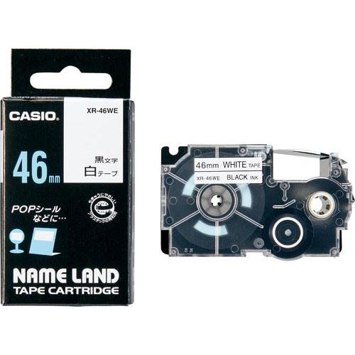商品合計金額3000円 商品 税込 高価値 以上送料無料 カシオ ネームランド 白色テープ 46mm 黒文字 ラベルプリンタ CASIO 46mm NAMELAND オフィス用品